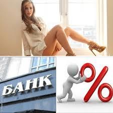 На погашение кредитов новосибирцы отдают 22% ежемесячного дохода