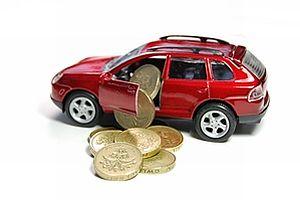 Как получить деньги под залог автомобиля