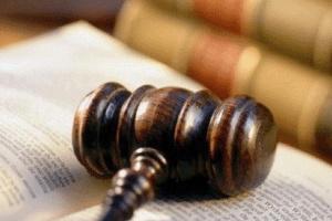 Открыть свою юридическую консультацию