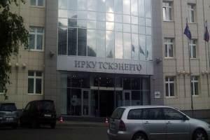 Акции «Иркутскэнерго» поднялись почти на 40%