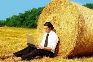 Особенности бизнеса в провинции