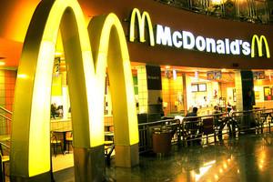 McDonald's передаёт свои рестораны