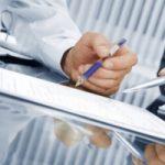 Правила организации юридического лица