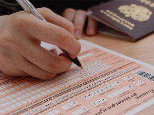 Выпускники Самарской области приступили к сдаче ЕГЭ