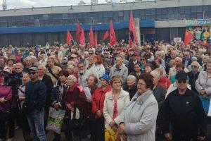 В Самаре прошёл очередной митинг пенсионеров