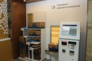 В Самаре открыли почтовое отделение нового формата