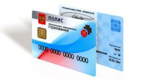 Самарская область переходит на электронные полисы ОМС