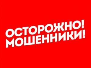 Ульяновским пенсионерам предлагают полечиться в кредит