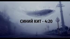 Сколько дадут организаторам «Синего кита»?