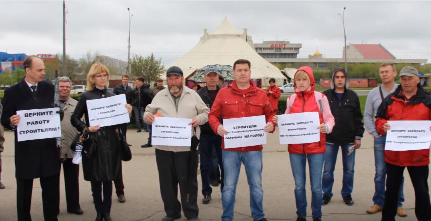 Директора «СтавропольСтройСервиса» довели до суда за невыплату 73 млн рублей зарплатных средств