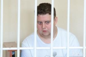 Администратор «группы смерти» арестован