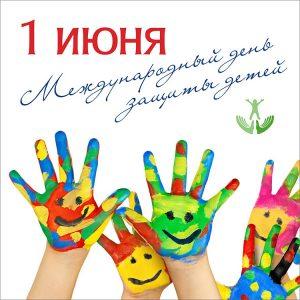 В День защиты детей в Самаре пройдёт праздник «Чемпионат. Футбол. Самара»