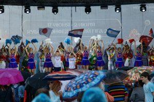 В Самаре отметили старт Кубка Конфедераций FIFA 2017