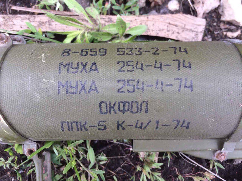 Житель Самары нашёл на улице гранатомёт