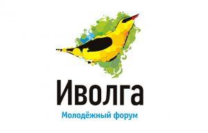 На форуме «iВолга» пройдёт открытие выставки «Самара — 2018»