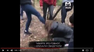 Избить по-карсунски: ульяновский опыт на московской земле (+18)