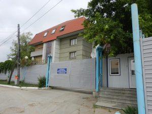 В Самаре началась реконструкция тренировочной базы «Крыльев Советов»