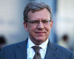 Алексей Кудрин спрогнозировал рост дохода россиян