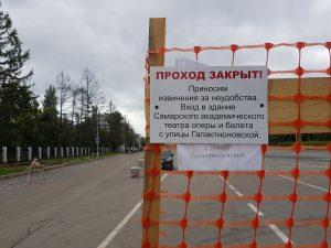 Самарцев просят не ломать заборы на площади Куйбышева