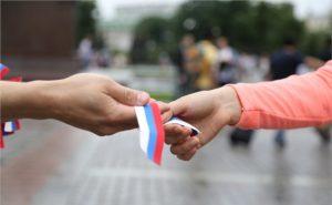 В День России в Самаре раздадут ленточки с триколором