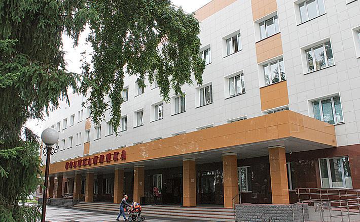 Больница, которая рядом