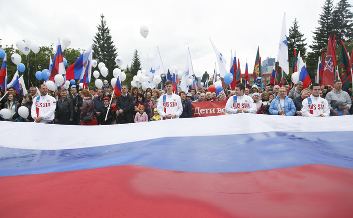 Признание России