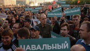В Самаре пройдёт митинг сторонников Навального