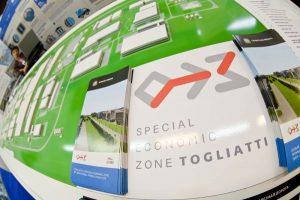 В ОЭЗ «Тольятти» в тестовом режиме начала работать система электроснабжения второго этапа