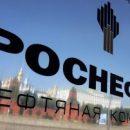 «Роснефть» планирует построить в Самаре новое нефтехимическое производство
