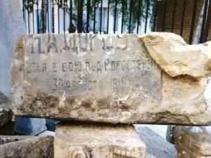 В Самаре нашли надгробную плиту Николая Щорса