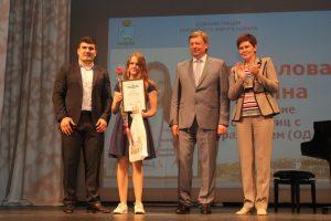 В Самаре вручили стипендии одарённым детям