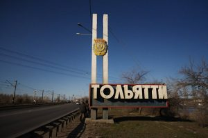 В День города в Тольятти изменится схема движения транспорта