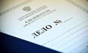 В отношении директора «ВолгаМонтажСтрой» возбудили уголовное дело за невыплату зарплаты