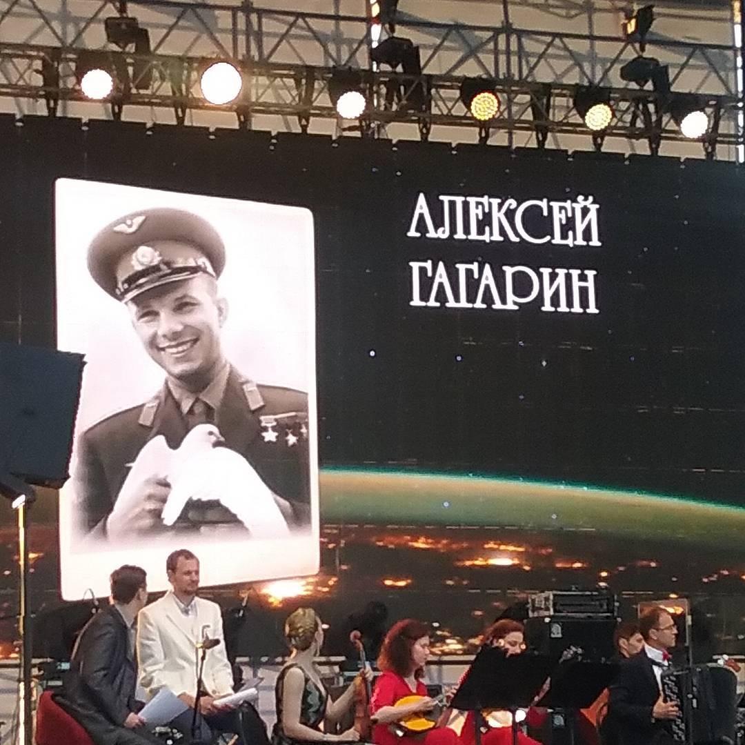 В Самаре на фестивале перепутали имя Юрия Гагарина
