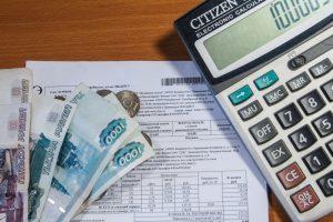 В России сократился размер среднего платежа за ЖКХ