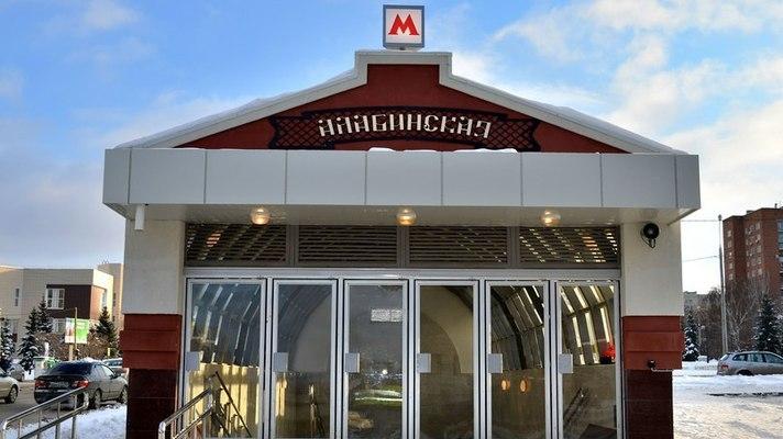 В Самаре на строительство станции метро «Алабинская» выделили ещё 187 млн рублей