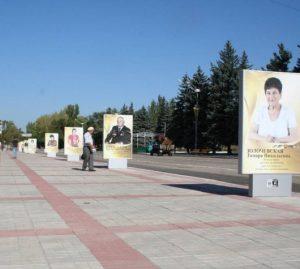 На благоустройство «Аллеи Славы» в Тольятти необходимо 51,5 млн рублей