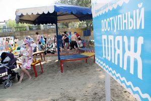 В Самаре снова начал работать Доступный пляж