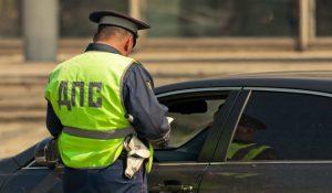 Полис ОСАГО исключили из перечня обязательных для предъявления документов