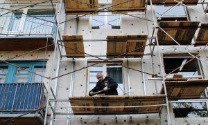 Самарцы смогут следить за капремонтом домов в режиме онлайн