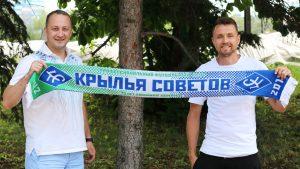 В «Крылья Советов» возвращается Антон Бобёр