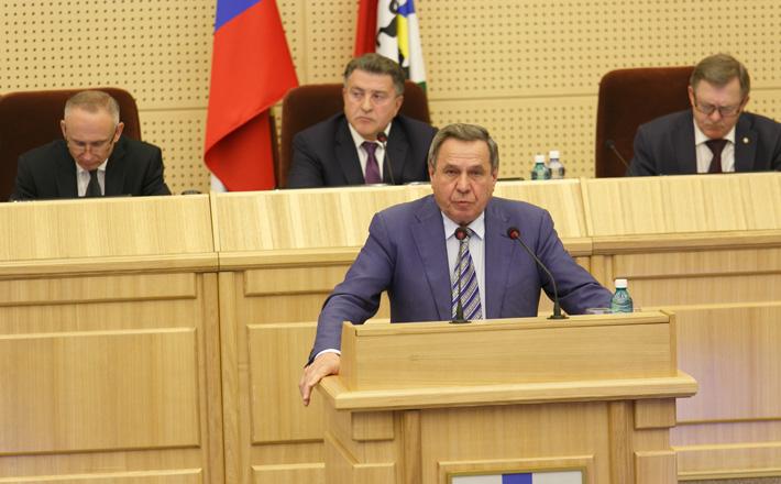 Депутатская медиана