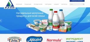 Молочко из-под фальшивой коровки: «Алев» оштрафовали за подделку молока