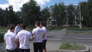 ОНФ: В Тольятти более половины пешеходных переходов имеют отклонения от госстандарта