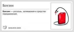 Подорожает ли бензин на ульяновских заправках?