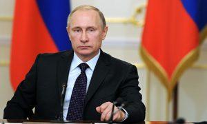 В Самаре рассмотрят прошение о помиловании заключенного, покушавшегося на Путина