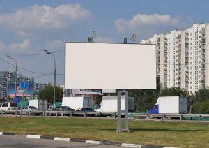 В Самарской области провалилась кампания по раздаче мест для наружной рекламы