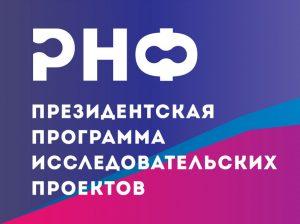 Три представителя Самарского университета получат президентские гранты на исследования