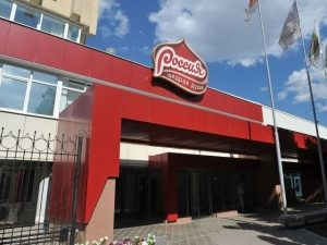 В Самаре кондитерская фабрика «Россия» может остановить производство из-за запрета на проезд большегрузов