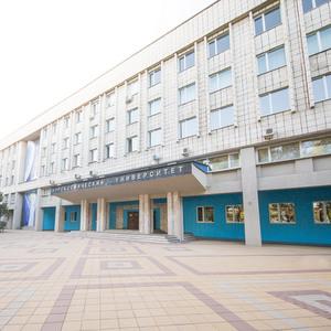 Самарский университет будет выплачивать высокобалльникам специальную стипендию
